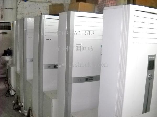 杭州二手空调回收